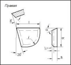 Пластина напайная 06100 ВК6