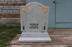 """Продам памятник """"семейный"""""""
