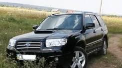 Задняя часть автомобиля. Subaru Forester, SG5