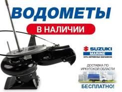 Моторы с водометом в сборе на Ширямова 2в/1