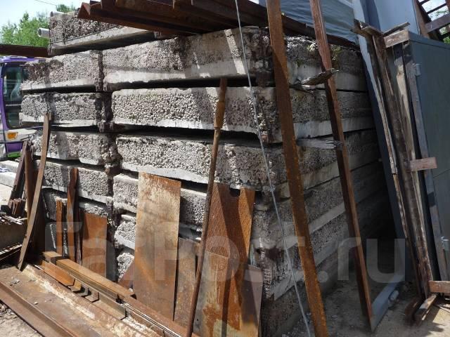 Жби 5 в хабаровске кушва плиты перекрытия