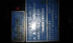 Двигатель в сборе. Mitsubishi Fuso Двигатель 6D16