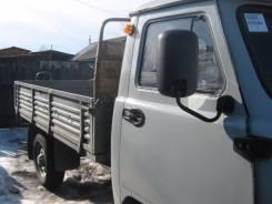 УАЗ 330365. УАЗ-330365, 2 700 куб. см., 1 500 кг.