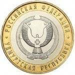 """Монета 10 рублей Биметалл """"Удмуртская республика"""""""