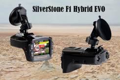 Видеорегистратор +радар-детектор+GPS Silverstone F1 Hybrid EVO (Корея). Под заказ