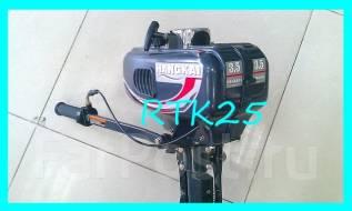 Hangkai. 3,50л.с., 2-тактный, бензиновый, нога S (381 мм), Год: 2016 год