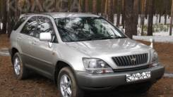 Toyota Harrier. Документы на Хорька