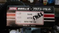 Высоковольтные провода. Honda CR-V, E-RD1, GF-RD1, GF-RD2 Honda Orthia, E-EL2, E-EL3, GF-EL2, GF-EL3, E-EL1 Honda Integra Honda Ballade Двигатели: B18...