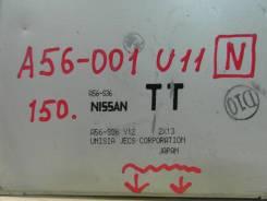 Блок управления двс. Nissan Serena, VNC24, PC24, TNC24, VC24, RC24, TC24, PNC24 Двигатель QR20DE