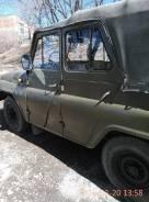 УАЗ 469. механика, 4wd, бензин, 37 тыс. км