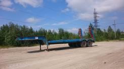 Чмзап 99865-01. Продаю прицеп седельный, трал Чмзап-99865, 44 000 кг.
