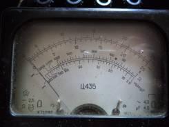 Прибор милливольтамперметр Ц435