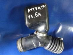 Патрубок воздухозаборника. Toyota Carina, AT170, AT170G, AT171, AT175, AT177 Toyota Corona, AT171, AT170, AT177, AT175 Двигатели: 5AFE, 4AFE, 5AFE 4AF...