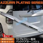 Хромированная накладка на заднюю дверь тойота ноах вокси. Toyota Voxy Toyota Noah. Под заказ