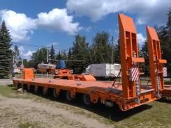 Спецприцеп. Низкорамный трал Specpricep 5 осей, высота ССУ 1200-1800 мм., 63 000 кг. Под заказ