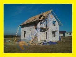 "Строим и проектируем дома из блоков ""под ключ"" от 22.000р/м2!"