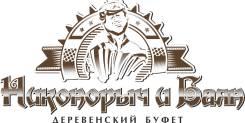 """Повар горячего цеха. ООО """"Бастион-Лайн"""". Улица Ленинская 2а"""