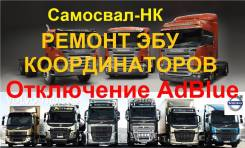 Диагностика Scania с выездом, горный тормоз без ABS