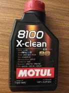 Motul 8100 X-Max. синтетическое