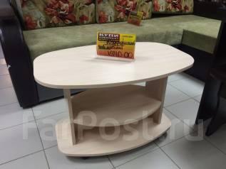 Столы журнальные.