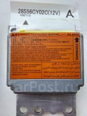 Блок управления airbag. Nissan Serena, C25