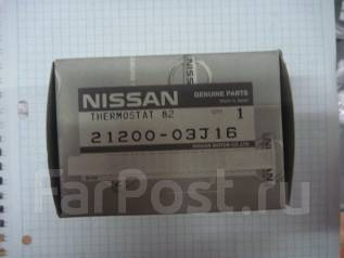 Термостат. Nissan Safari, WGY60, FGY60 Nissan Patrol, Y60 Двигатели: TB42S, TB42E