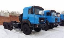 Урал 44202. Седельный тягач -82М. В наличии. Цена, 6 650 куб. см., 12 000 кг.