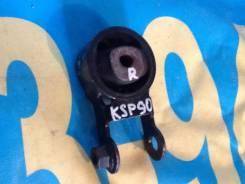 Подушка двигателя. Toyota Vitz, KSP90