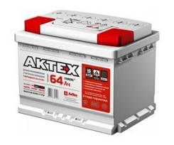 Aktex. 64 А.ч., производство Россия