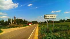 Участок 10 соток ИЖС у озера Сенеж д. Талаево 41 км от МКАД М-10, М-11. 1 000 кв.м., собственность, электричество, от частного лица (собственник)