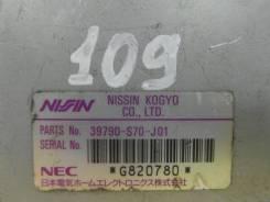 Блок abs. Honda S-MX, E-RH1, RH1 Двигатель B20B