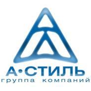Дизайнер-конструктор. ИП Грузков. Улица Татарская 11