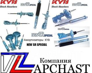 Амортизатор. Nissan Silvia, CS14, S14 Nissan 200SX, S14, CS14 Двигатели: SR20DE, SR20DET