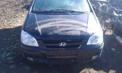 Hyundai Getz. G4EA