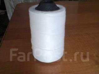 Продам нитки для мешкозашивочной машнки