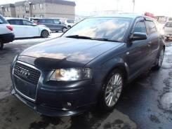 Audi A3. BUB