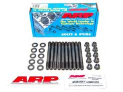 200MPH Шпильки коленвала усиленные ARP 203-5404 3S-GTE Celica ST205. Toyota Celica, ST205 Двигатель 3SGTE