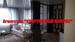2-комнатная, улица Круговая 2-я 12. Некрасовская, агентство, 74 кв.м. Комната