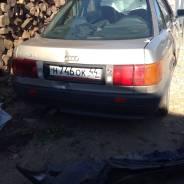 Дверь боковая. Audi 80