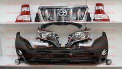 Кузовной комплект. Toyota Land Cruiser Prado, TRJ12, GDJ150W, GDJ151W, TRJ150, KDJ150L, GRJ150W, GRJ151W, TRJ150W, GDJ150L, GRJ151, GRJ150, GRJ150L. П...