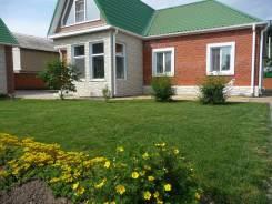 Обмен недвижимости в Лучегорске на Хабаровск. От частного лица (собственник)