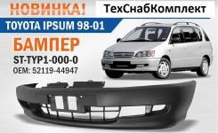 Бампер. Toyota Ipsum Toyota Picnic, SXM10, CXM10 Двигатели: 3SFE, 3CTE. Под заказ