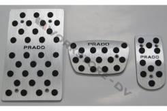 Накладка на педаль. Toyota Land Cruiser Prado, GRJ151, GRJ150L, GRJ151W, GRJ150, GDJ151W, KDJ150L, TRJ150W, GDJ150W, GDJ150L