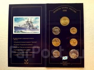 Полный набор (копии) монет 300 лет Российскому флоту в альбоме
