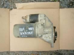 Стартер. Isuzu Elf, NKR58E Двигатель 4BE1