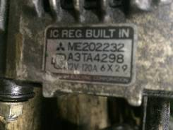 Генератор. Mitsubishi Pajero, V46W, V46V, V46WG Двигатель 4M40