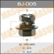 "Болт с гайкой BJ005 ""MASUMA"" М 5х8х0,8 уп.12шт."