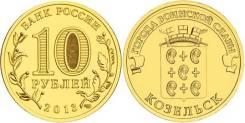 Козельск ГВС 2013