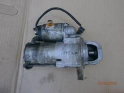 Стартер. Chevrolet Captiva, C100 Двигатели: Z, 24, SED