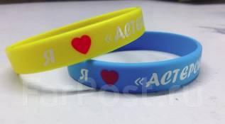 Силиконовые браслеты, браслеты с логотипом, печать на браслетах